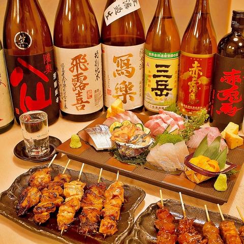 当店こだわりの串焼と鮮度抜群の魚介をどうぞ◎人気店のため、ご予約はお早めに!