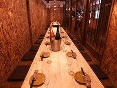 【9名様半個室×1室】各種宴会にオススメの掘りごたつ式個室の団体席