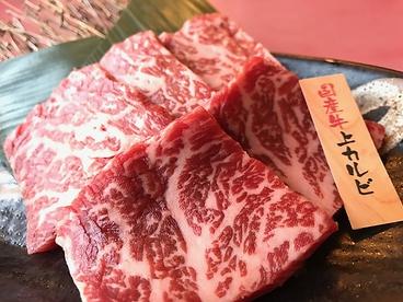 焼肉五苑 今治店のおすすめ料理1