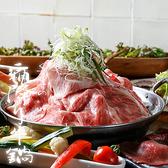 肉バル にくの匠 新宿ルミネエスト向かい店のおすすめ料理2