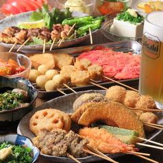 串酒場 宴の写真