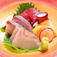 毎日新鮮な魚介を厳選してご用意!