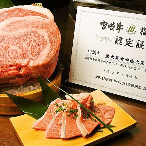 Kurokiyamiyazakisohonketachibanadori image