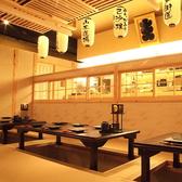 長浜鮮魚卸直営店 福玄丸の雰囲気3