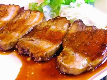 食堂 居酒屋 風来坊 伊東 荻のおすすめ料理1