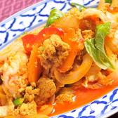 シアムハウス SIAM HOUSE 稲毛店のおすすめ料理2