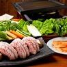 韓国料理 コチュ 狭山店のおすすめポイント1