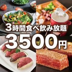 個室肉バル MEAT KITCHEN 新橋店特集写真1