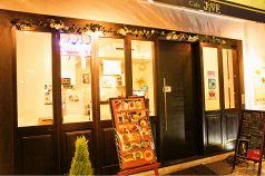 Cafe JiVEの写真