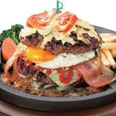 トマト&オニオン 三国イーザ店 ごはん,レストラン,居酒屋,グルメスポットのグルメ