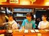 おでん処 じゅんちゃん 古町西堀店のおすすめポイント1