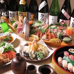 瀬戸内海鮮料理 白壁のおすすめ料理1