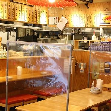 博多どんたく 小伝馬町店の雰囲気1