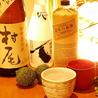 全席個室 鮮や一夜 京都駅前店のおすすめポイント2
