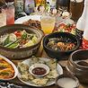 韓国料理 コチュ 狭山店のおすすめポイント2