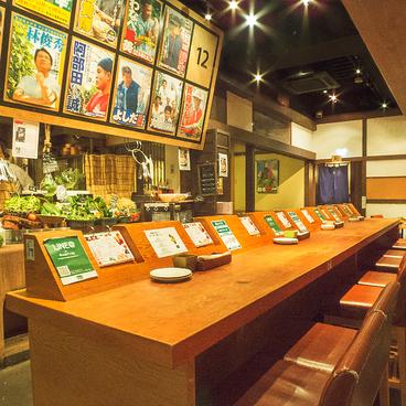 農家の台所 新宿三丁目店の雰囲気1