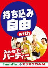 カラオケCLUB DAM 蒲田南口駅前店の写真