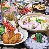 魚バカ一代 大漁旗 都町店のおすすめ料理2
