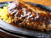 ビリー・ザ・キッド 大山店のおすすめ料理3