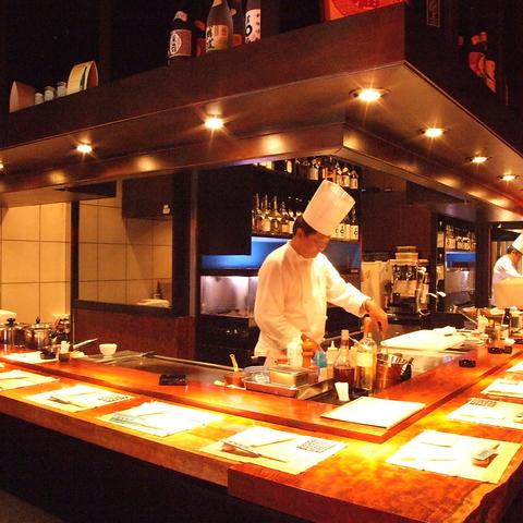 【全席カウンター】特別な日のディナーに…☆目の前の鉄板で豪快に焼上げます!