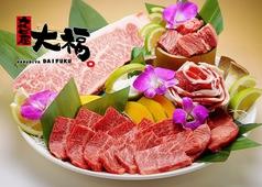 カルビ屋大福 尾道店の写真