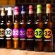 ビアソムリエが厳選する世界各国の豊富なクラフトビール