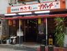 焼肉食道かぶり 高円寺アパッチ店のおすすめポイント3