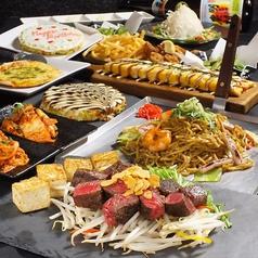 えん E-ma梅田店 鉄板焼のおすすめ料理1