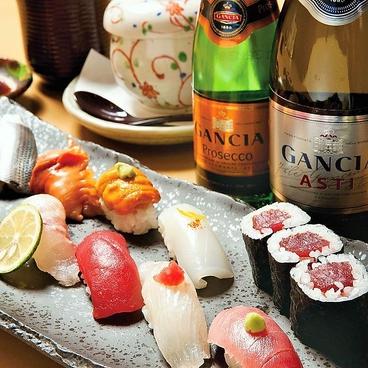いきをい寿司のおすすめ料理1