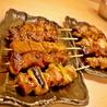 刺身 焼とり 関ぐち 新館のおすすめポイント1