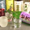 旬彩料理 魯山 ろざんのおすすめポイント3