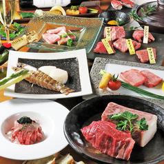 炭火焼肉 ごろう 流川店のおすすめ料理1