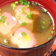●わんのお通しはサラダ♪食事の最後にお味噌汁ご提供!!