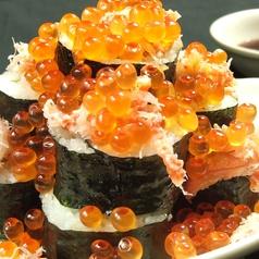 花の舞 仙台南町通り店のおすすめ料理1