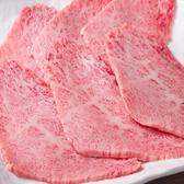 炭の焼肉 圭 KEIのおすすめ料理2