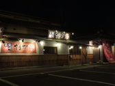 うまか房 国分寺店の雰囲気3