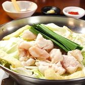 京もつ鍋ホルモン朱々 京都四条大宮店のおすすめ料理2