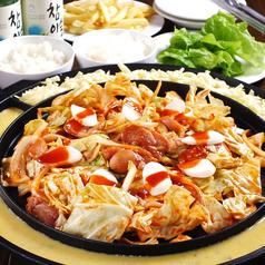 サムギョプサルとチキンのお店 テジテジチキン 大阪堺店のおすすめ料理1