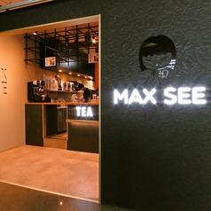 マックスシー MAX SEE 川崎駅前店の外観1