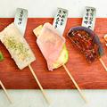 料理メニュー写真野菜串セット