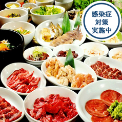カルビ一丁 清水店のおすすめ料理1
