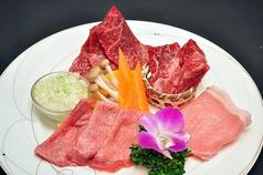 米沢牛 炭火焼肉 上杉 福島店のおすすめランチ2