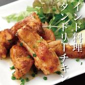 旅人酒場 PARADIZUM パラディズム 宇都宮店のおすすめ料理3