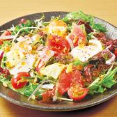 魚民 高松駅前店のおすすめ料理2