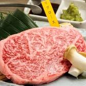 焼肉 そう太のおすすめ料理2