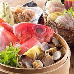 四十八漁場 五反田店のおすすめ料理1