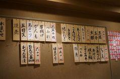 串駒本店のおすすめポイント1