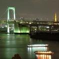 眼前に広がるレインボーブリッジと東京タワー。ロマンチックなディナータイム