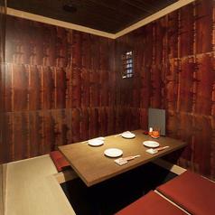 【茶屋風個室】 4名様の掘りごたつ席(完全個室)