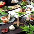 【会席コース一例】季節を感じる料理の数々